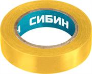 СИБИН 15 мм х 10 м, изоляционная лента пвх  1235-5