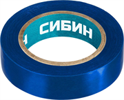 СИБИН 15 мм х 10 м, изоляционная лента пвх 1235-7