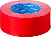 ЗУБР 48 мм х 45 м, красная, на тканевой основе, армированная лента (скотч) 12094-50-50 Профессионал