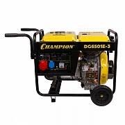 Генератор дизельный CHAMPION  DG6501E-3 - фото 21605