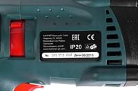 HAMMER Premium PRT620C, перфоратор - фото 9223